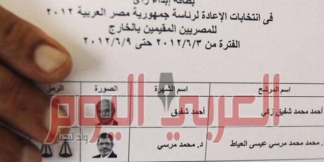 الشهاوي يرد على تصريحات وزير سعودي بشأن انتخابات الرئاسة بين مرسي وشفيق