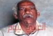 """""""داعش"""" يعدم قبطيا بشمال سيناء"""