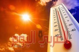 الأرصاد المصرية: درجات الحرارة تصل إلى 42 غدا