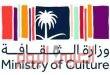 السعوديه :وزارة الثقافة وهيئاتها تشارك في ندوات المسار الثقافي على هامش جدول أعمال مجموعة العشرين بإيطاليا