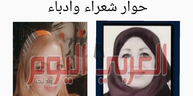 حوار الشاعرة ليلاس زرزور شعراء وأدباء : الضيفة الأديبة صباح سعيد السباعي