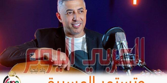 """الثقافة الأردنيه: تطلق أغنية """"وتستمر المسيرة """" بالتعاون مع أورنج الأردن احتفاءاً بمئوية الدولة الأردنية"""