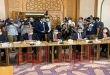 بيان: مصر وتركيا عقدتا محادثات صريحة وعميقة بشأن قضايا ثنائية وإقليمية في القاهرة