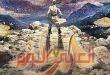"""يعرض هذا الأسبوع بصالات السينما في مصر و8 دول عربية: """"الرحلة"""" .. أول فيلم أنيميشن سعودي ياباني"""