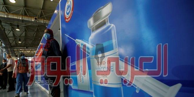 وزارة الصحة المصرية تعلن بدء استخراج شهادات للملقحين ضد كورونا