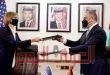 الأردن يتلقى 600 مليون دولار منحة نقدية من الولايات المتحدة لدعم اقتصاده