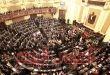 """مصر.. البرلمان يعاقب عضوا فيه بـ""""اللوم"""""""