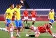 مصر تخسر أمام البرازيل وتودع مسابقة كرة القدم في أولمبياد طوكيو