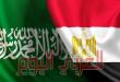 غرف السياحة: قرار السعودية دخول أراضيها بالتأشيرة السياحية لا ينطبق على المصريين