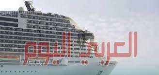 المملكة تفتتح أول محطة سفن كروز في ميناء جدة الإسلامي تمهيدا لإطلاق أولى الرحلات لوجهات دولية تشمل مصر والأردن