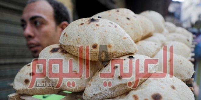 """مصر.. كم يكلف """"رغيف العيش"""" الخزينة المصرية؟"""
