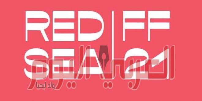 صندوق البحر الأحمر يقدّم الدعم لـ14 مشروعاً سينمائياً عربياً