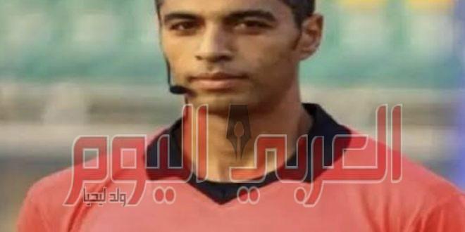عاجل الفيفا تقرر : استبعاد امين عمر من كأس العالم وابو الرجال ممثل مصر