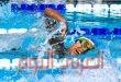 بيلاروسيا تتصدر منافسات السباحة للدور النهائي للشابات ببطولة العالم للخماسي