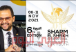 302 عرضا مسرحيا تقدم في المسابقات المختلفة لمهرجان شرم الشيخ الدولي للمسرح الشبابي مع اغلاق باب المشاركة