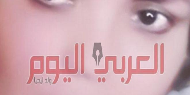 الفنانة التشكيلية أميرة عبدالعزيز تكتب:: يوتوبيا إيجابية أم سلبية؟!