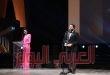 فيلم ريش عمر الزهيري يفوز بـجائزة نجمة الجونة لأفضل فيلم عربي روائي طويل في مهرجان الجونة السينمائي: أسبوع حافل بالجوائز للفيلم والمخرج