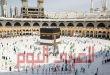 مصر.. شركات السياحة تناشد السعودية فتح باب العمرة أمام المصريين